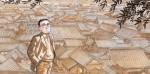 Act_178_taniguchi_6_l_homme_qui_marche__3_