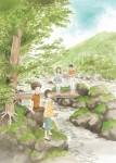 Kamakura diary visual 1