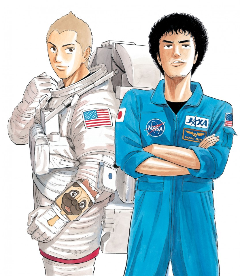 Space brother visual 3