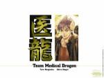 Team medical dragon fond ecran1 1600x1200