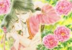 Fushigi yugi visual 8