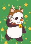 Pan panda carte voeux 2017