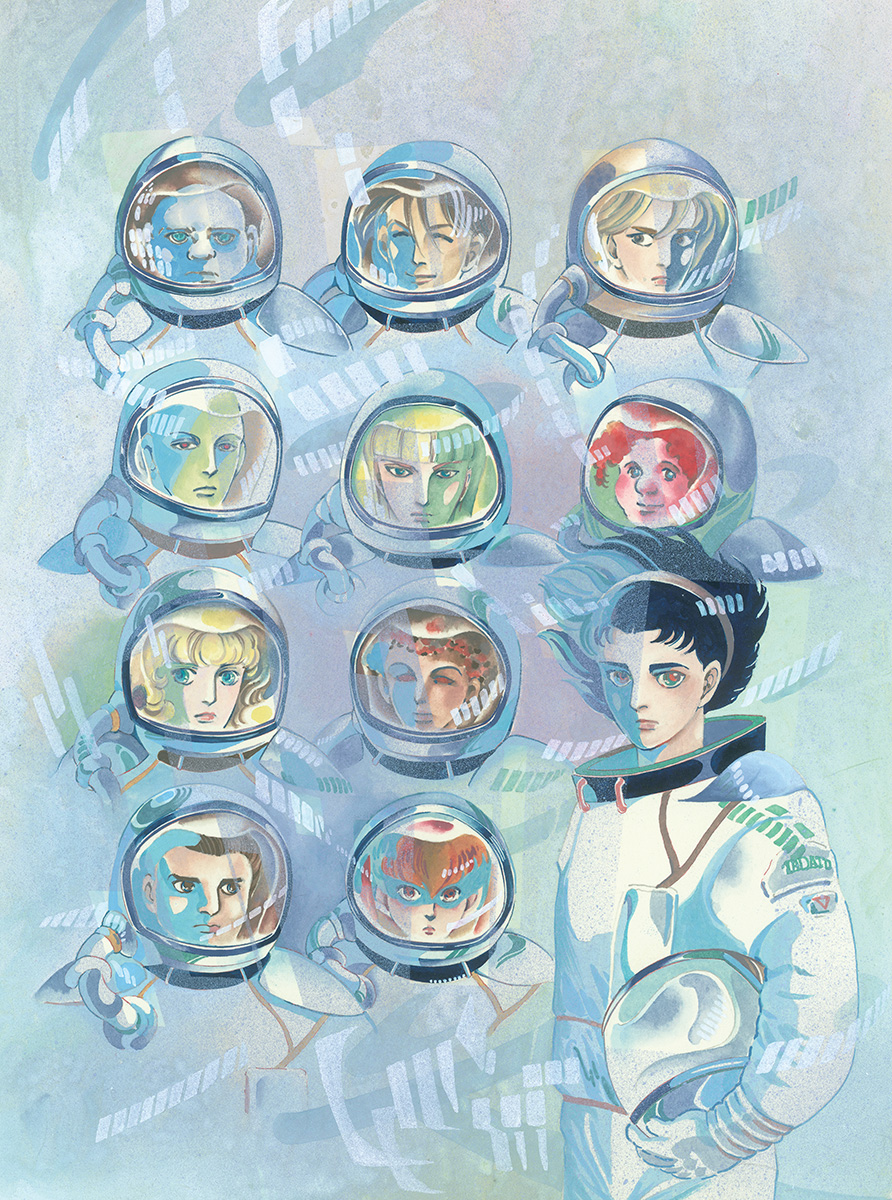 Moto hagio anthology les onze 3
