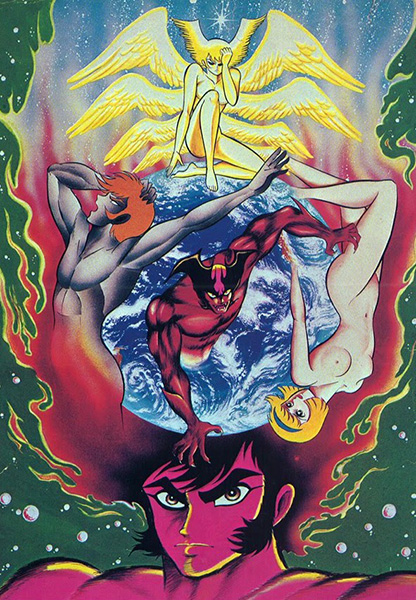 Devilman visual 1