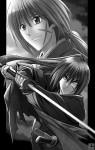 Kenshin restauration visual 1