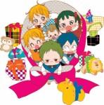 Baby sitters manga visual 1