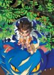 Animal kingdom visual 4
