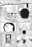 Histoire d un couple visual 02