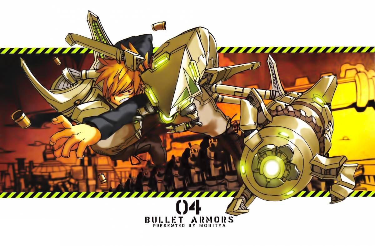 Bullet armors visual 4