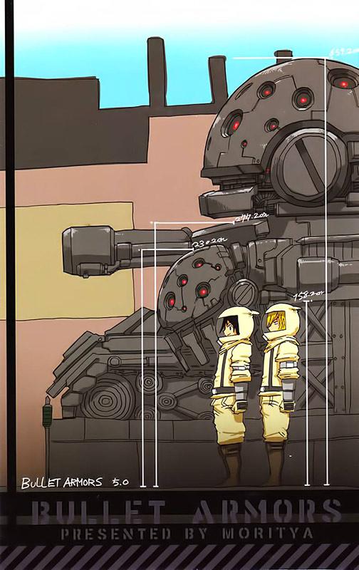 Bullet armors visual 5