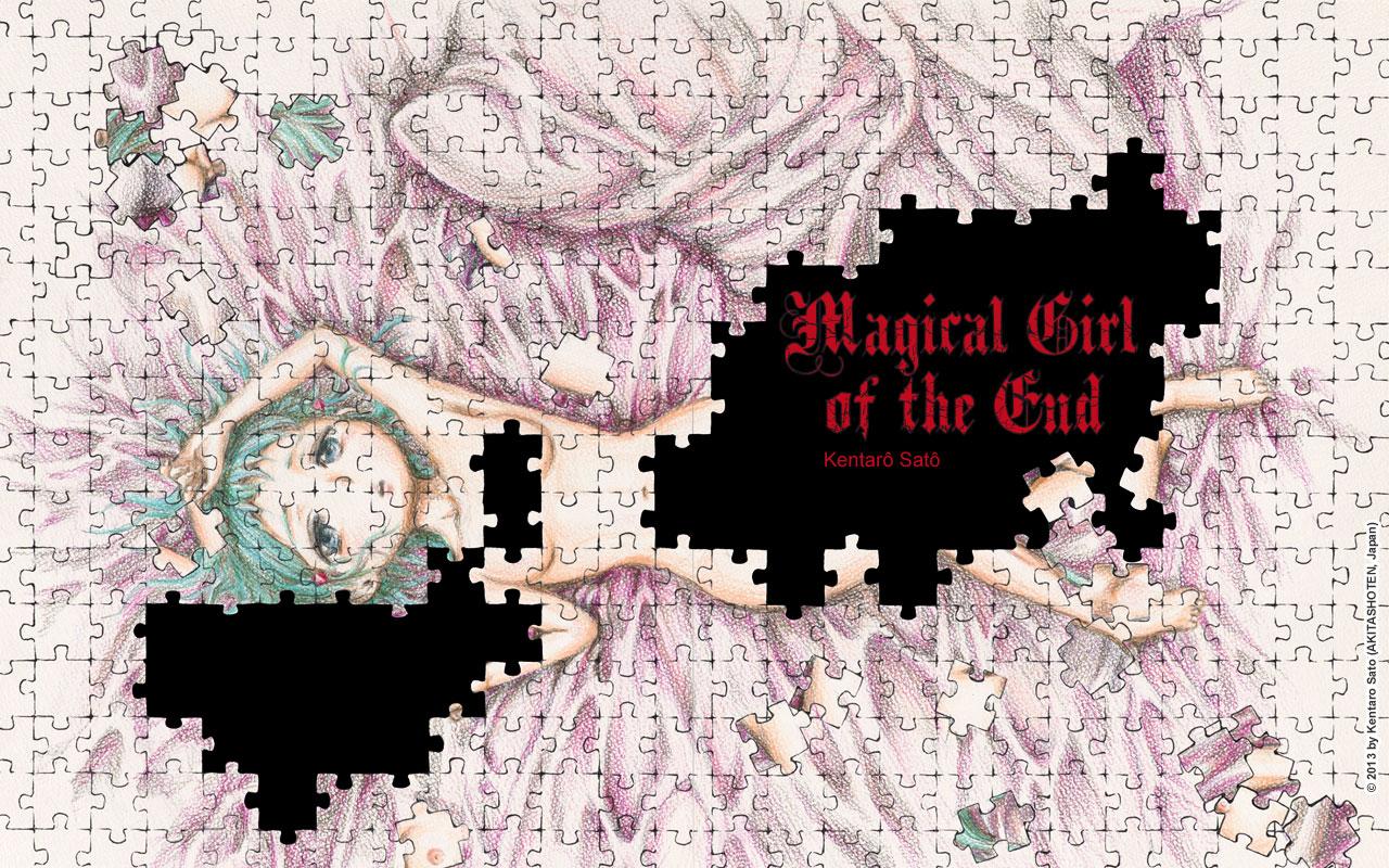 Magical girl of the end wallpaper akata