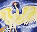 Phenix oiseau de feu visual 1