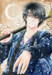 Yona princesse aube manga visual 2