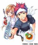 Food wars visual manga 5