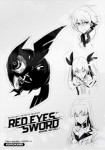 Op ete 20017 kurokawa stickers red eyes sword 5