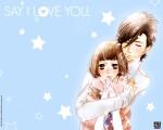Say i love you wallpaper 1