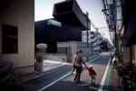 Tokyo no ie visual 6