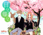 Hibi chou chou visual 2