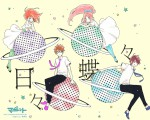 Hibi chou chou visual 4