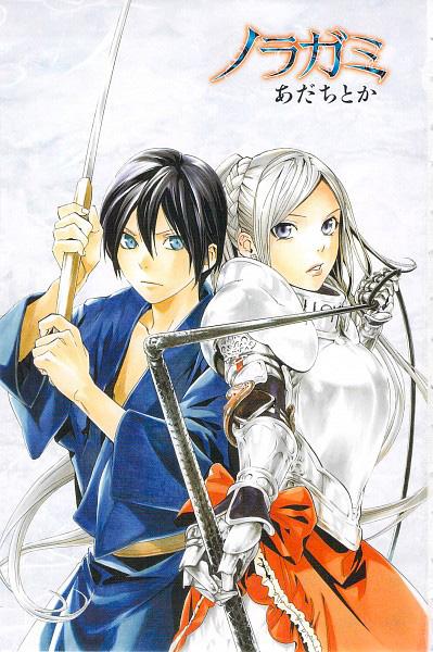 [Manga] Critique spéciale : un type, un manga. Noragami-visual-3