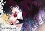 Requiem roi des roses visual 6
