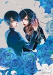 Requiem roi des roses visual 7