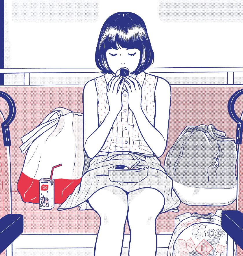 Serigraphie Chiisakobe 2