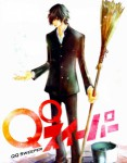 Qq sweeper visual 3