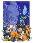 Dragon ball super manga visual 3