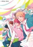 Nijiiro days manga visual 1
