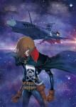 Captain albator dimension voyage visual 1