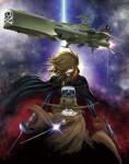 Captain albator dimension voyage visual 2