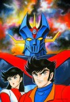 Great mazinger visual 1