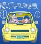 Sans aller ecole devenu mangaka visual 4