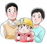 Sans aller ecole devenu mangaka visual 5