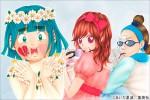Ugly switch aida natsumi