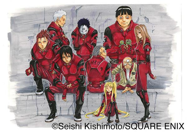 Sukedachi nine visual 1