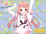 Tsubasa hotaru visual 5