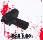 Dead tube 2 delcourt