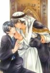 Arogant prince secret love visual 1
