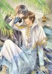 Arogant prince secret love visual 4