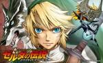 Zelda twilight princess visual 1