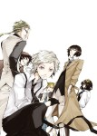 Bungo stray dog visual 2