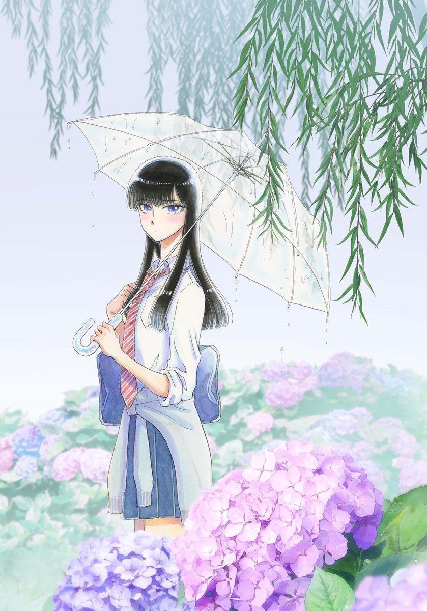 Apres la pluie visual manga 2