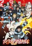 Fire Force anime Arc 2 visual 1