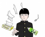 Mob psycho 100 manga visual 1