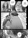 Tokyo amours libertes visual 5