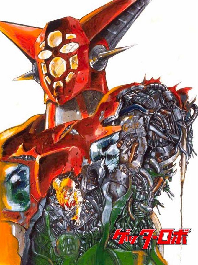 Getter robot visual 5