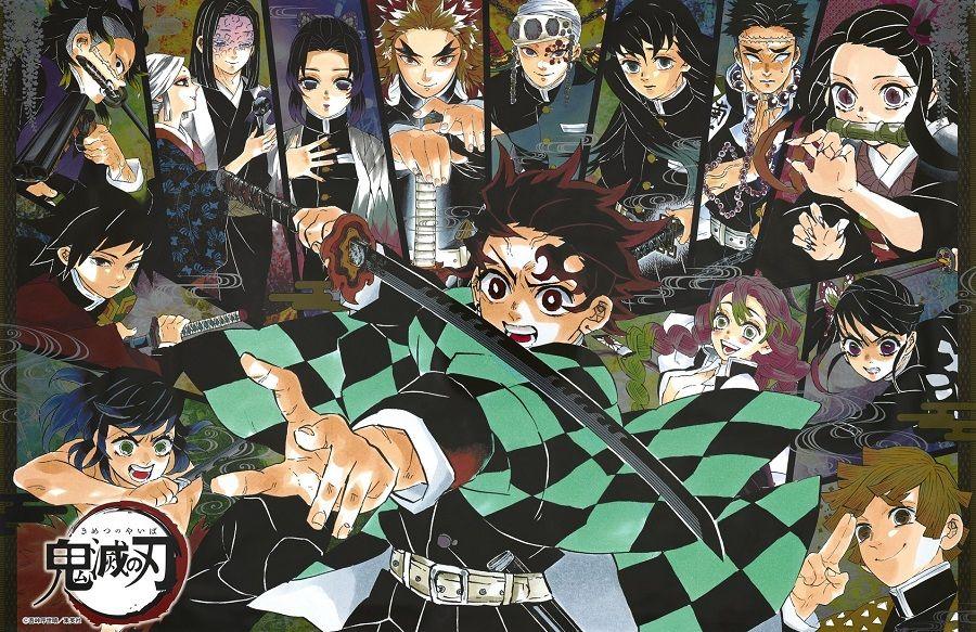 Demon Slayer manga visual7