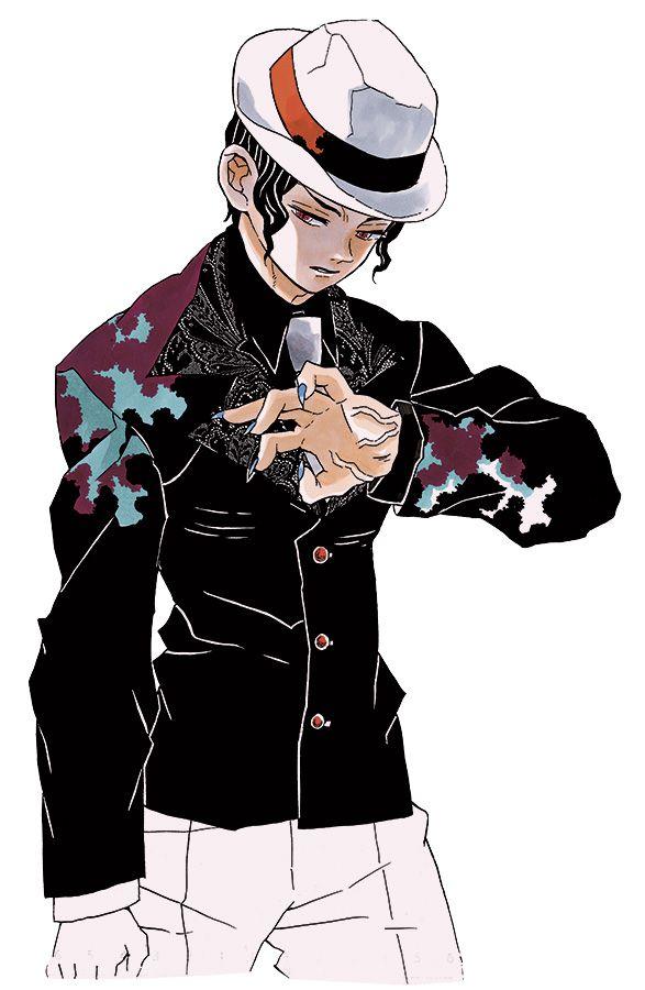 Demon slayer manga visual 6
